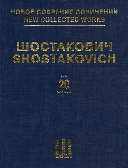 compendio-orquestal-de-shostakovich-volumen-20