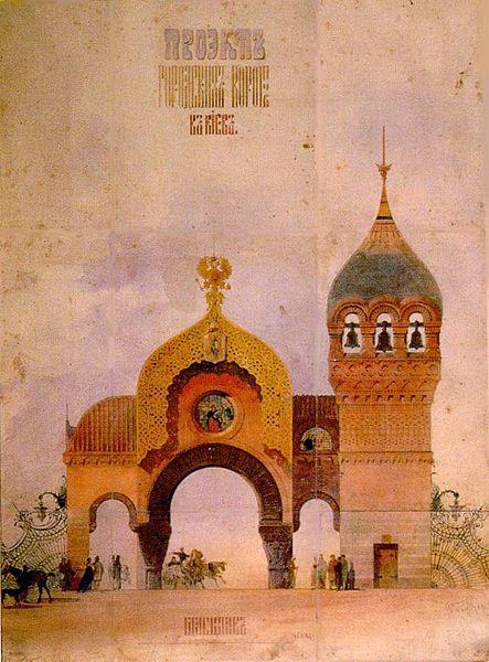 La Gran Puerta de Kiev según el proyecto de Viktor Hartmann
