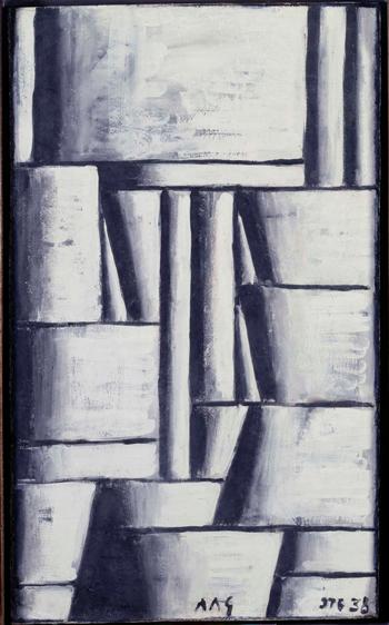 Diez pinturas inolvidables xii museo nacional centro de arte reina sof a - Blanco y negro paint ...