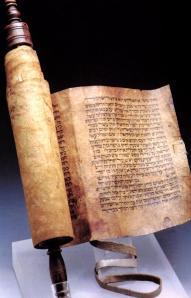 orígenes del judaísmo