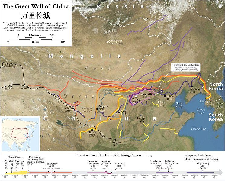 Gran Muralla I I