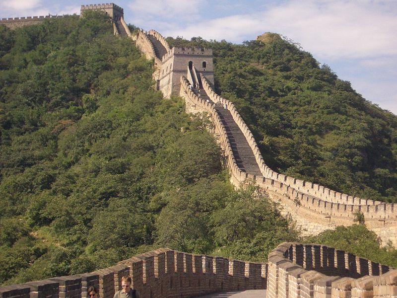 Gran Muralla VII