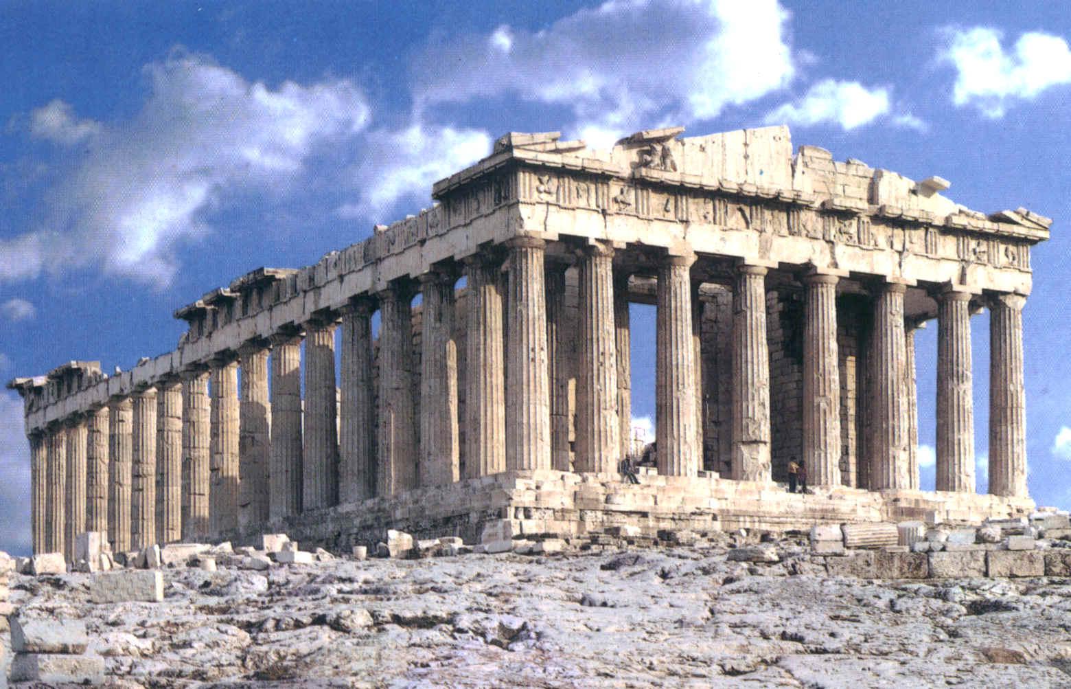 Partenon I