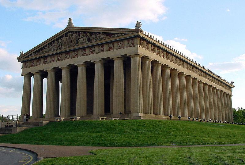 Partenon exteriores