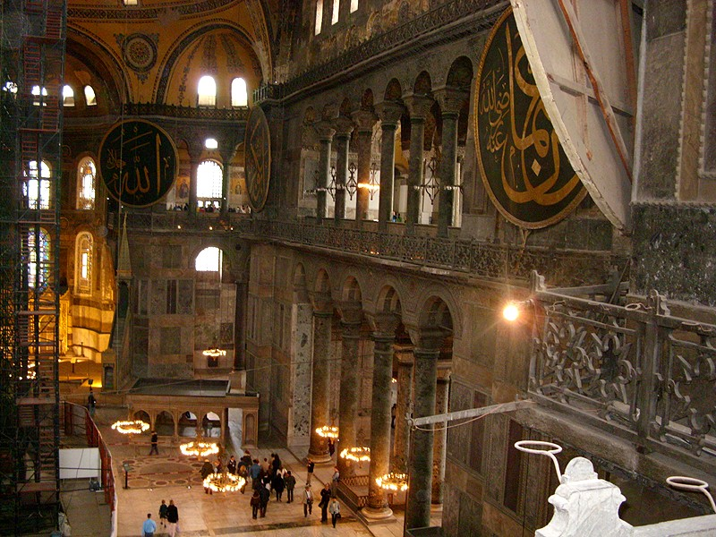Santa Sofía de Constantinopla interior