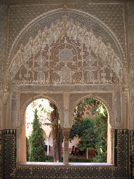 Alhambra foto de Javier Carro