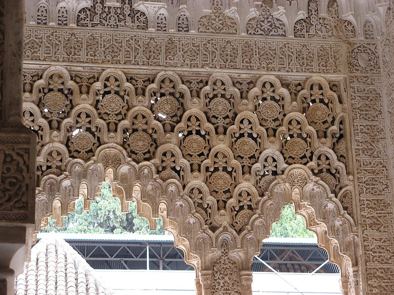 Arcos de la Alhambra